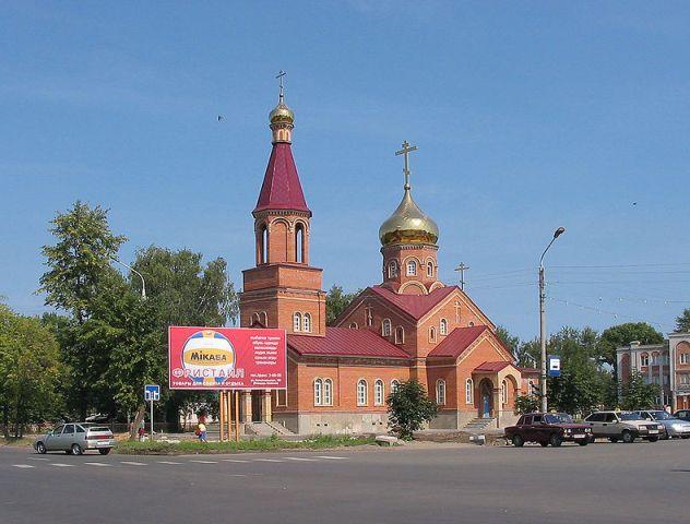 Все объявления в димитровграде